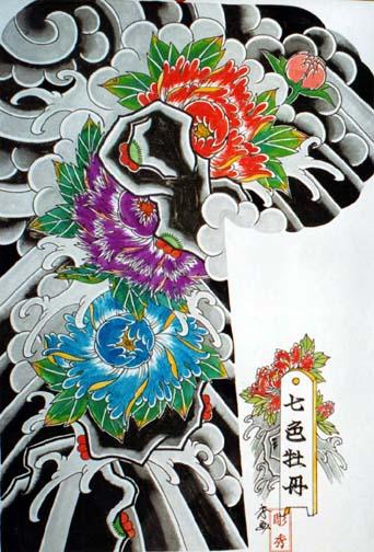 tatouage japonais eau