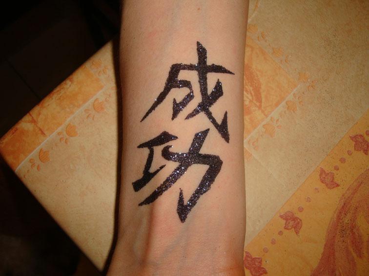 tatouage japonais famille
