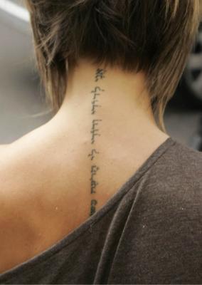 tatouage nuque dos homme